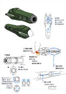Arm Cannon Concept Art MF MP1