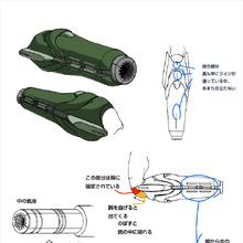 Arm Cannon Concept Art MF MP1.png