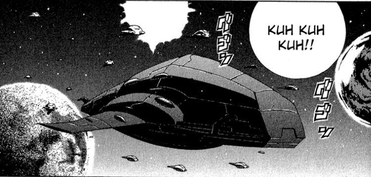 Space Pirate vessel