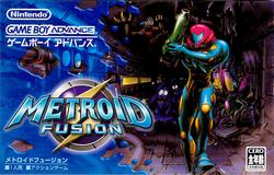 Metroid Fusion - Boxart JP.png