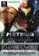 Nintendo Official Guidebook for Metroid Prime 2 Dark Echoes