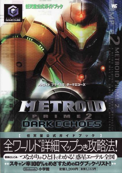 Nintendo Official Guidebook for Metroid Prime 2 Dark Echoes