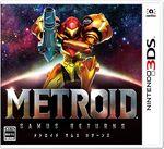 Metroid Samus Returns Boxart(JPN).jpg