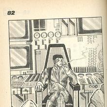 MZIO page 87.png