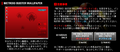 Metroid Buster Wallpaper