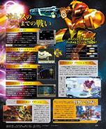 FAMITSU - Metroid Samus Returns page 2