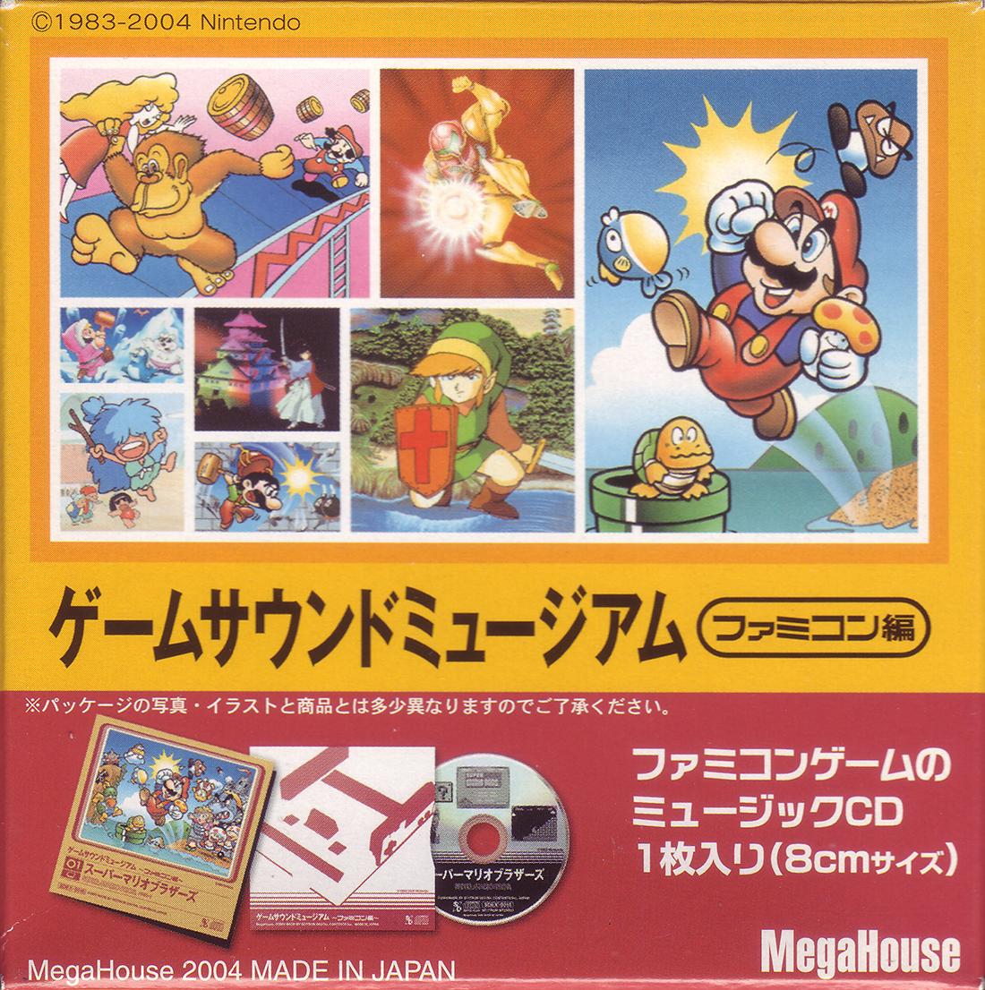 Game Sound Museum ~ Famicom Edition ~ 12 Metroid
