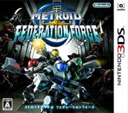 Metroid Prime Federation Force (JP) boxart