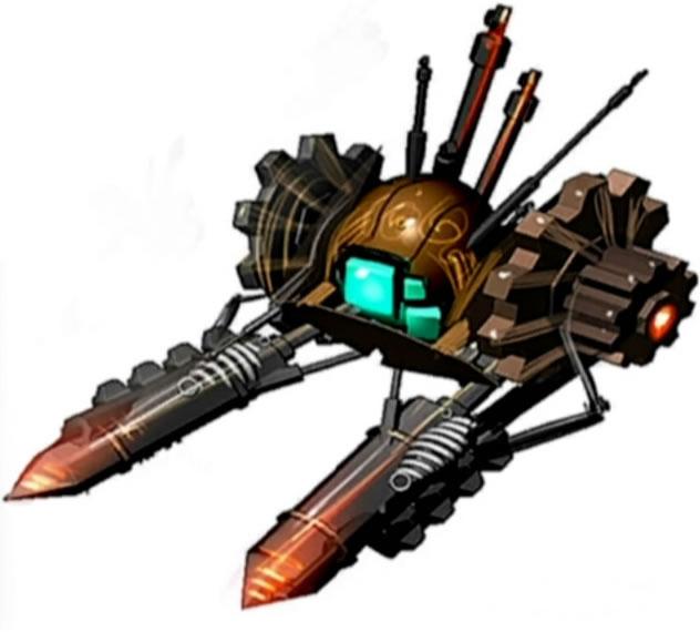 Robot de Combate Dragón