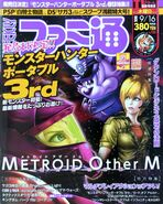 Metroid Other M Famitsu 1135 (September 16, 2010) cover