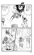 Baristute pit Victory Techniques for Metroid pg. 144