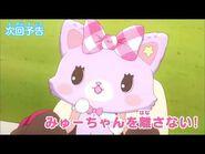 【予告】38話「みゅーちゃんを離さない!」<ミュークルドリーミー>