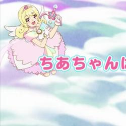 Chia-chan Babu♡