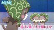 【予告】35話「流れ星にお願い☆」<ミュークルドリーミー>