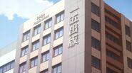Ichigo Publication Building