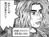 Kaito Akabane