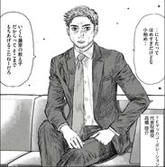Keisuke 001