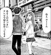 Kouki Sawatari 001