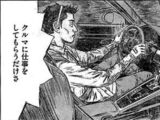 Ishigami Fuujin