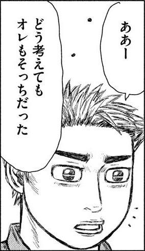 Kakeru Yashio