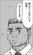 Kenta 001