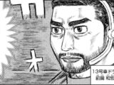 Kazuhiro Maezono