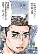 Aiba 001