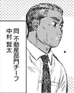 KentaNakamura