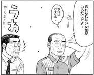 Balding Iketani Ch096