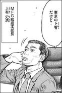 FumihiroJouyuu 002