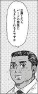 Kenta 002