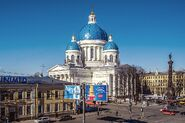 Sankt Petersburg Sobór