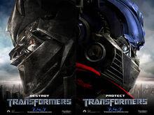 Transformers movie poster megatron optimus prime.jpg