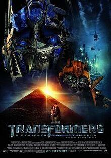 250px-Transformers Revenge of the Fallen.jpg