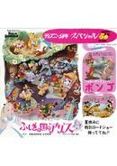 Alice 50 years promo jpn