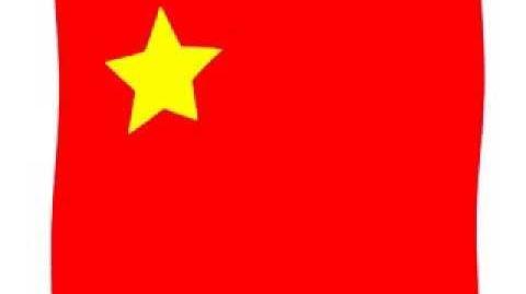 Taipanese National Anthem (Micronation)
