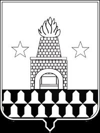Герб КР2.png