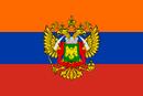 Флаг ЗНР.png
