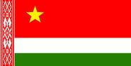 Флаг Белогорской Народной Республики