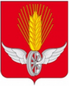 Железнодорожн-2.png
