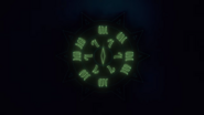 Mystic Tribe Symbol01