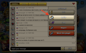 Invitation by chat.png