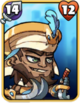 All, Prince of Sands.png