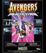 Avengers Galactic Storm (Video Game).jpg