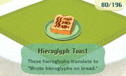 Hieroglyph Toast.JPG