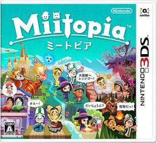 Japan (3DS)