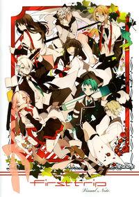 Mikagura.School.Suite.full.1469818.jpg