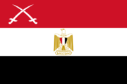 800px-Flag of the Army of Egypt svg.png