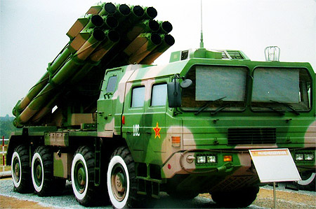 PHL03 300mm Multiple Launch Rocket System