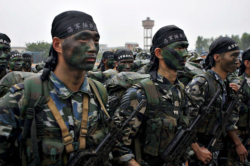 People's Liberation Army Navy Marine Corps